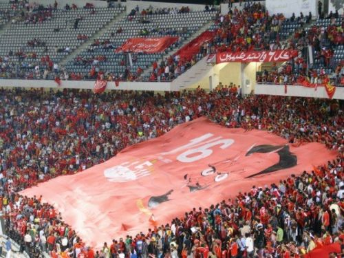 Ultras Ahlawy Tifo Red Devil
