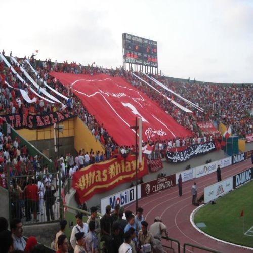 Ultras Ahlawy Tifo Shirt