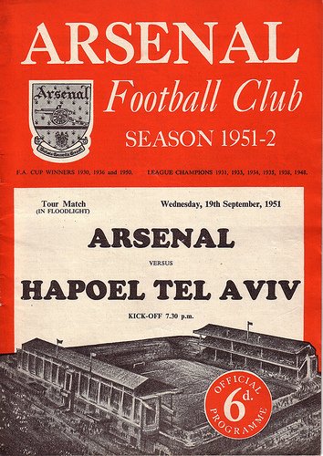 Arsenal vs. Hapoel Tel Aviv
