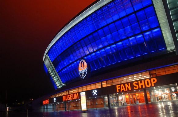 Exterior of Donbass Arena