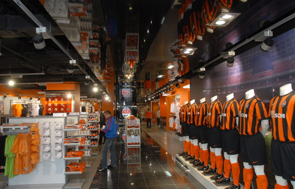 Donbass Arena Club Shop
