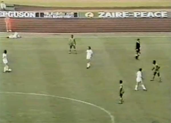 Zaire - Peace, 1974 World Cup billboard